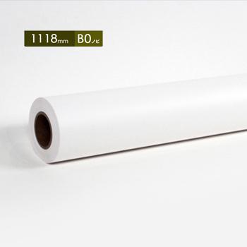 SS8000 フリーカットクロス(タペストリー専用)幅1118mm×20M
