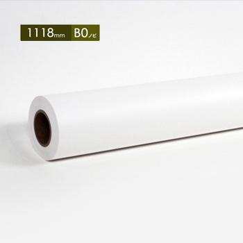 彩dex120・1118mm幅×20m