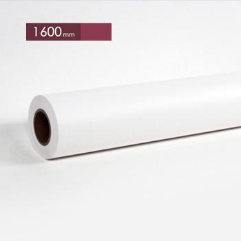 SS4000・1600mm幅×50m