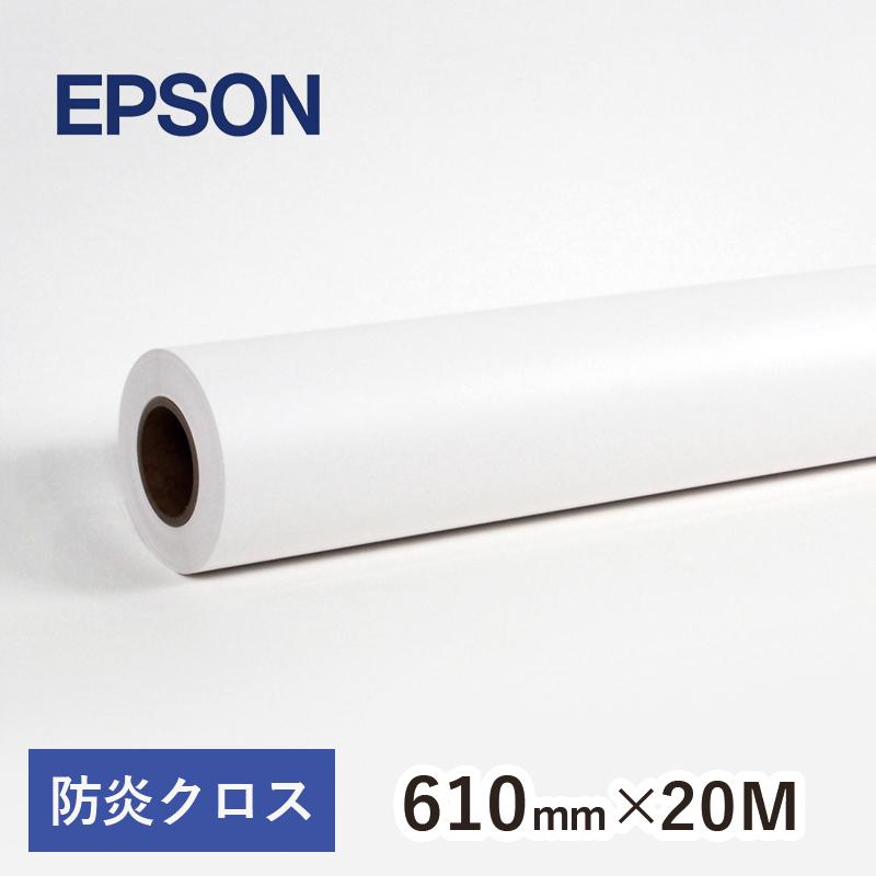 エプソン 純正紙 MCPM24R1 クロスロール(防炎)幅約610mm×長さ20M EPSON