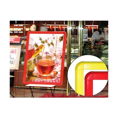 ポスターグリップ【PG-44R】(ヴィヴィッド・B2・両面用)