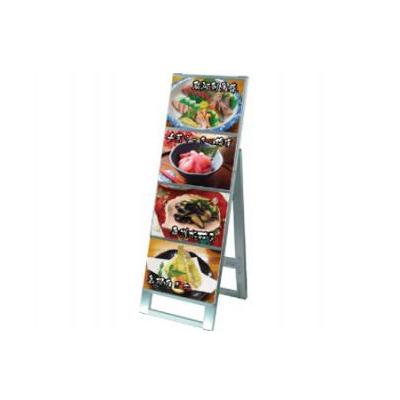 カードケーススタンド看板ロータイプ(A4・片面・4枚) カードケーススタンド看板ロータイプ(A4・片面・4枚) カードケーススタンド看板ロータイプ(A4・片面・4枚) f9c