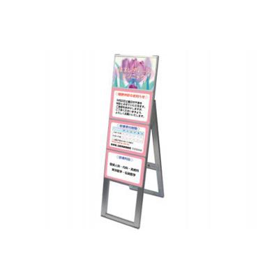 カードケーススタンド看板(A4・片面・4枚)