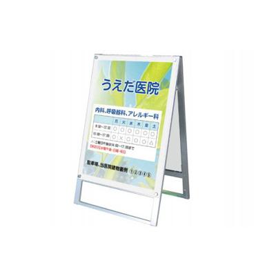 ポスター用スタンド看板 (両面・A1縦・ホワイト)・ポスタースタンド・ポスターフレーム・ポスターパ