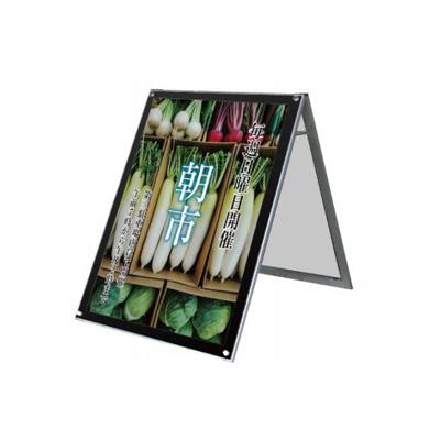 ポスター用スタンド看板ロータイプ(両面・B1縦・ブラック)・ポスタースタンド・ポスターフレーム・ポスターパ