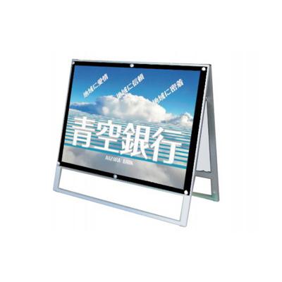 ポスター用スタンド看板 (両面・B1横・ブラック)・ポスタースタンド・ポスターフレーム・ポスターパ