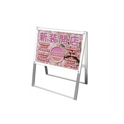 ポスター用スタンド看板 (両面・B2横・ホワイト)・ポスタースタンド・ポスターフレーム・ポスターパ