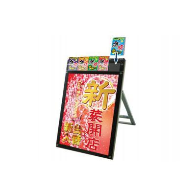 ポスター用スタンド看板(ブックレット)片面・A1・ホワイト・ポスタースタンド・ポスターフレーム・ポスターパ