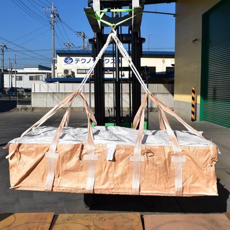 フレコンバッグ 1t フレキシブルコンテナバッグ 角型 6本ベルト ロープスリング2本付 2重バッグ 耐荷重1t 6本ベルト 1t (5枚入り) 耐荷重1t スレート板用 2100×1000×500mm 大型土のう袋 トンバッグ アスベスト廃棄レベル3対応, いいひ:0d970cdc --- krianta.ru
