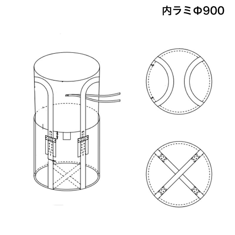 フレキシブルコンテナバッグ2重バック 内ラミ 1t Φ900(10枚) 丸型 直径900×800mm 大型土のう袋 トンバッグ