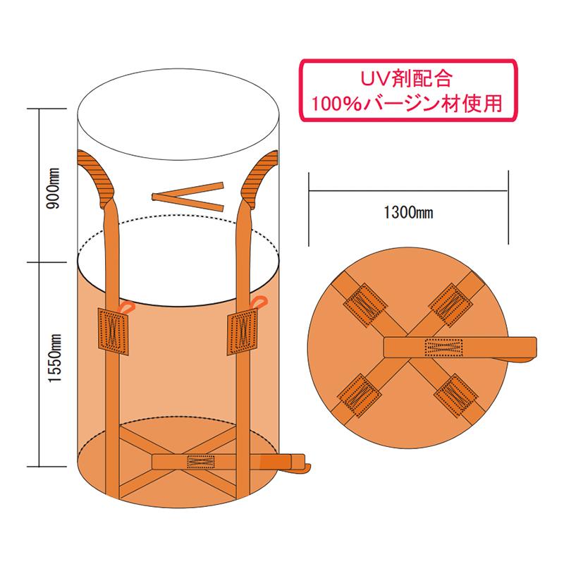 フレコンバッグ 大型フレキシブルコンテナバッグ Aタイプ 20枚入り バージン材 1t (反転ベルトなし・UVあり) 大型土のう袋 土嚢袋 トンバッグ