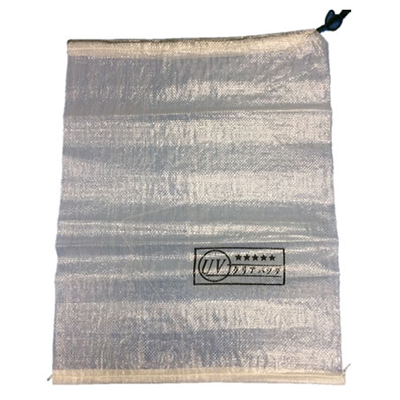 UVクリアー土のう袋 (200枚) 480×620mm 土のう袋 土嚢袋 UVカット剤 (耐紫外線材) 透明