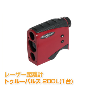 レーザー距離計 トゥルーパルス 200L(1台) 距離測定器
