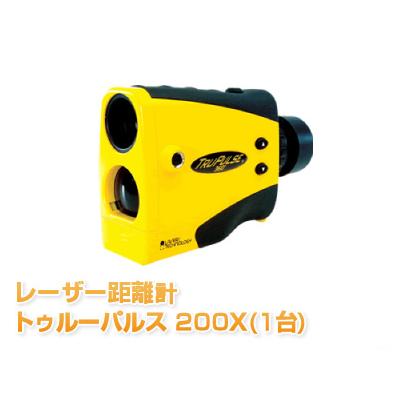 レーザー距離計 トゥルーパルス 360(1台)距離測定器