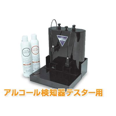 商品 送料無料 アルコール検知器テスター用ノンアルコールガス 6個 入手困難