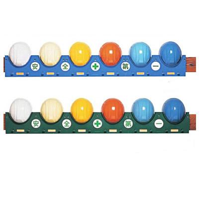 ヘルメットラック (6台)