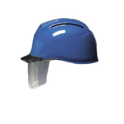 ヘルメット AA11-CS 通気孔無し (20個) 保護用品 安全 防災用 工事用 作業用 倉庫作業用 建築現場用 災害時用 飛来落下用 墜落時保護用 耐電用 など