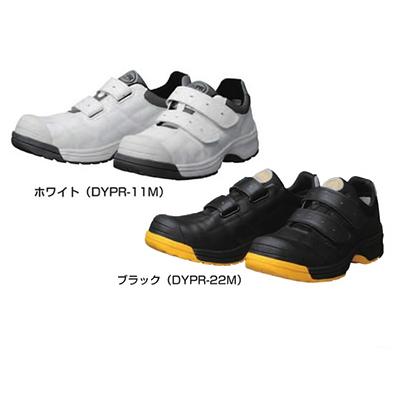 安全靴 DYPR11M/22M(5足)軽量 安全靴 セーフティーシューズ