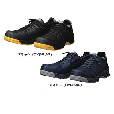 上等な 安全靴 DYPR22 安全靴/DYPR42(5足)軽量 安全靴 セーフティーシューズ, Nailstore Belce:2f966cce --- construart30.dominiotemporario.com