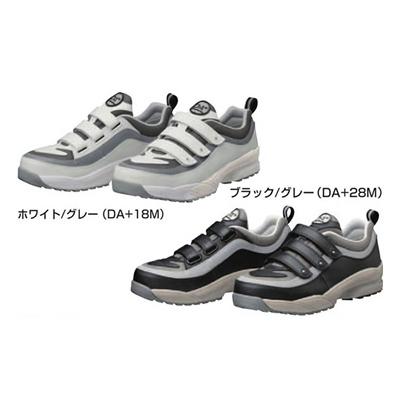 ダイナスティエア DA+18M/WO+28M(5足)軽量 安全靴 セーフティーシューズ