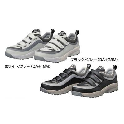 ダイナスティエア DA+18M/WO+28M 29cm(29.0cm) (5足)軽量 安全靴 セーフティーシューズ