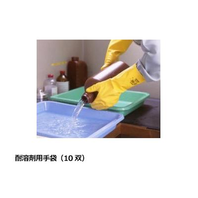 耐溶剤用手袋 (10双) サイズ:L~LL 耐溶剤用ウレタンオールコートタイプ 手袋