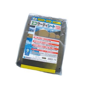 エコサーティシートUV #5000 3.6×5.4m (6枚)・UVカット剤(耐紫外線剤)配合・厚み約0.47mmの厚手シート
