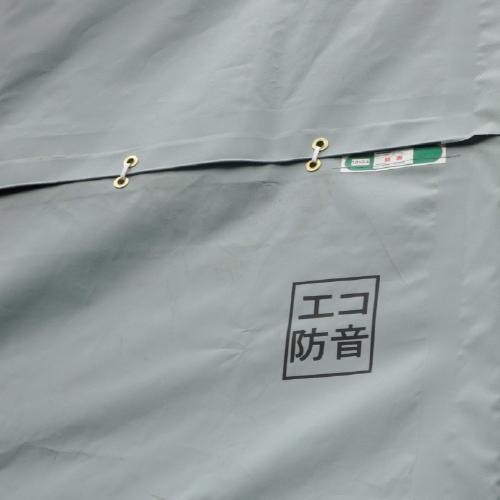 ターピーPO防音シート 1.8×5.1m(3枚)・建設養生シート