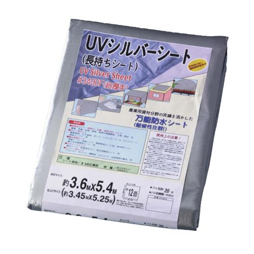 UVシルバーシート #3400F(超厚手) 5.4×7.2m(4枚)・万能防水シート・長持ちシート・紫外線(UV)対候剤入り