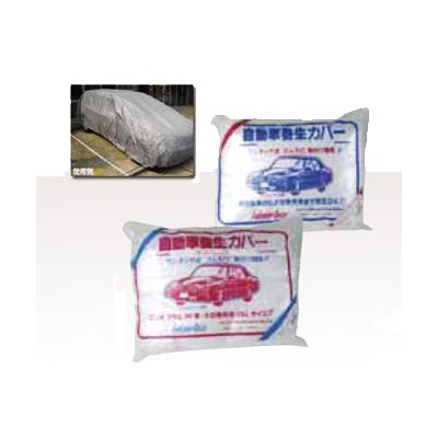 不織布自動車養生カバー LL(10枚)・乗用車用・防水