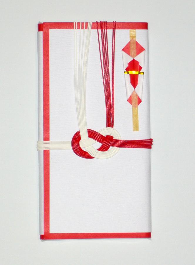 出産 新築等のお祝いの時のお返しの袋 交換無料 夫婦紙 送料無料 新品 おため 赤白7本 4枚までメール便可能 おうつり