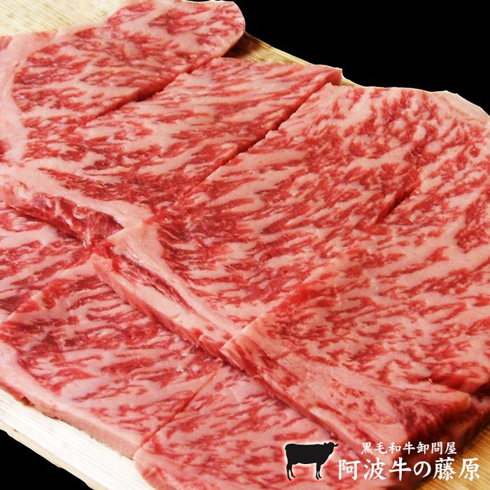 とろける!焼肉用>焼肉用黒毛和牛特選ロース