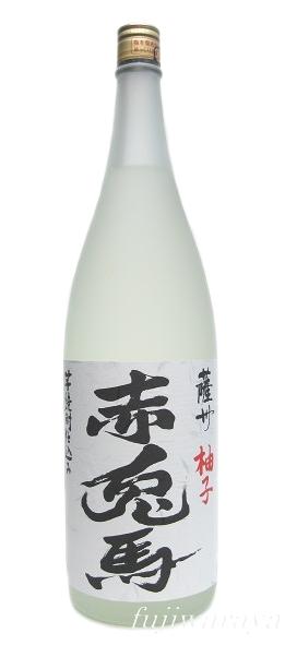 【送料無料】【ケース販売 6本入】【柚子酒】赤兎馬 柚子 (せきとばゆず) 14度 1800ml×6本セット!【ゆず酒】【ゆずリキュール】※沖縄は別途送料が加算となります。
