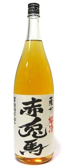 【ケース販売 6本入】【梅酒】赤兎馬 梅酒 (せきとばうめしゅ) 14度 1800ml×6本セット!