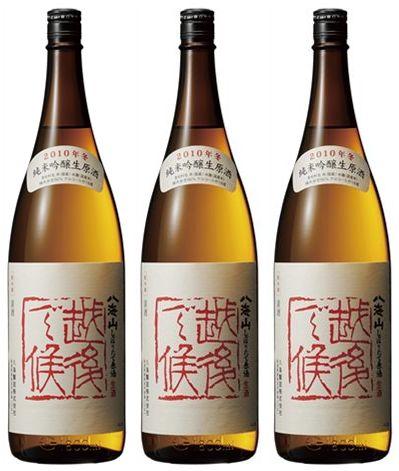 令和2年12月物 八海山 純米大吟醸 しぼりたて原酒 越後で候 赤 1800ml×3本セット!  ※純米大吟醸にリニューアルとなりました。  ※画像は異なります。[■]