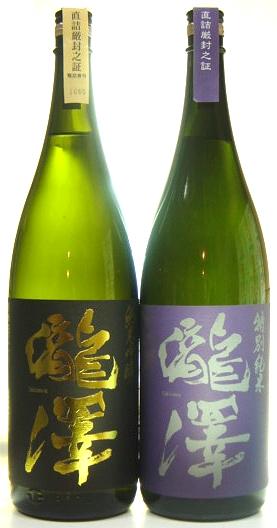瀧澤純米吟醸1800ml泷泽特别的正宗美国1800ml 2瓶一套!   05P24feb10