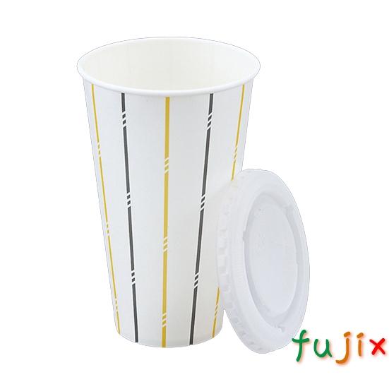 紙コップ14オンス・ドリンクカップ 業務用