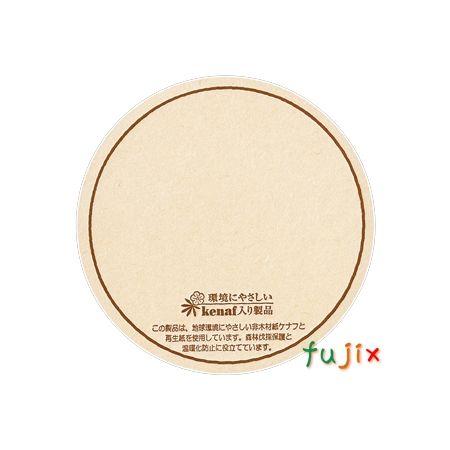 フジ 紙コースター BEERケナフ印刷茶丸(丸型)厚み1mm 2000枚(100枚×20束)/ケース