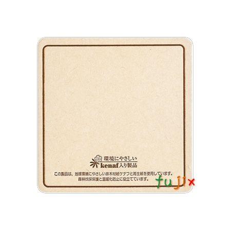 フジ 紙コースター BEERケナフ印刷茶角(角型)厚み1mm 2000枚(100枚×20束)/ケース