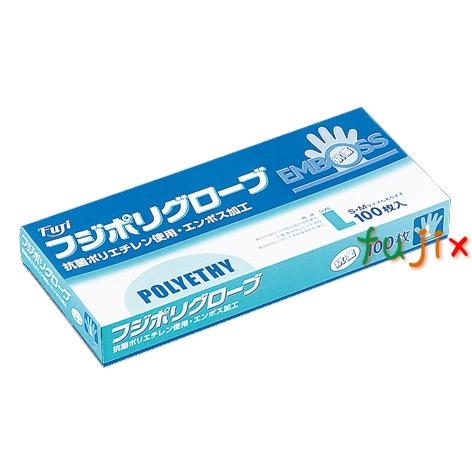 フジ ポリグローブ抗菌 L(100枚×30箱)/ケース