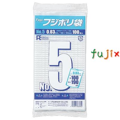 フジポリ袋NO.5(100×190mm ) 16000枚(100枚×10袋×16箱)/ケース