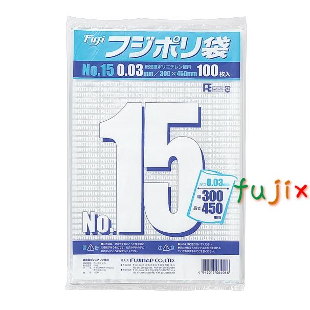 規格袋03(ポリ袋)【3ケースで送料無料】【業務用】 フジポリ袋NO.15(300×450mm )紐付き 3000枚(100枚×10袋×3箱)/ケース