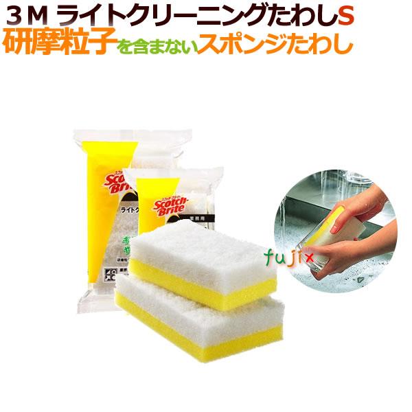 3M ライトクリーニングたわしS黄色 業務用/ケース