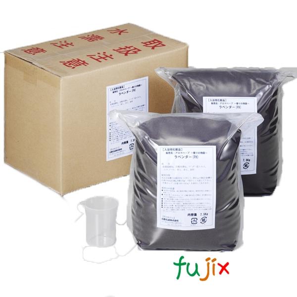業務用 入浴剤「ラベンダー」15kg (7.5kg×2)×1本/ケース フェニックス