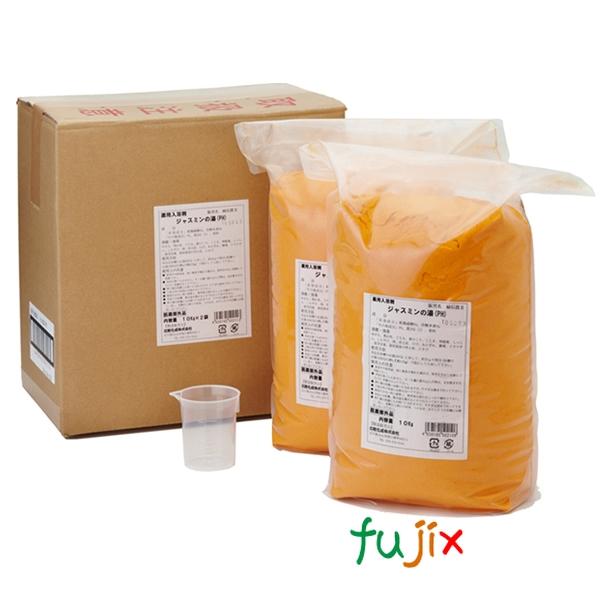 ジャスミンの湯 20kg 入浴剤 10kg×2×1本/ケース フェニックス