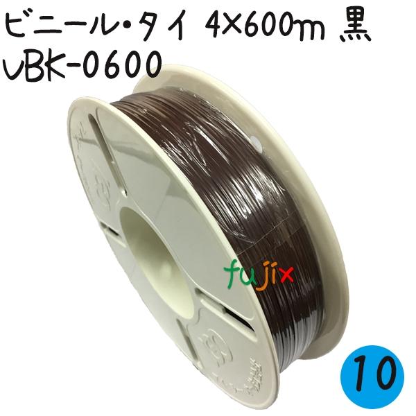 10巻/ケース 4×600mリール巻 黒 ツイストタイ ビニール・タイ