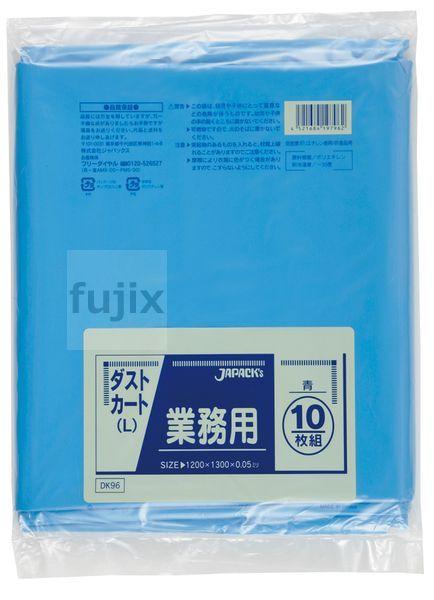 業務用ダストカート用ポリ袋150L LLDPE 青色0.05mm 100枚/ケース DK96 ジャパックス