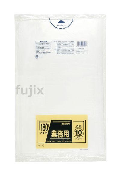 業務用大型マチ付ポリ袋 300L LLDPE 透明0.025mm 100枚/ケース JL1512 ジャパックス