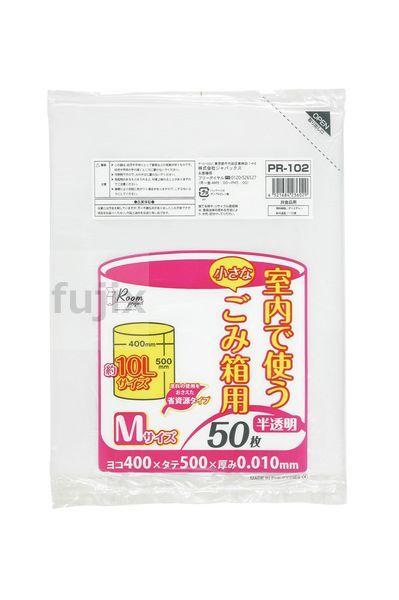 室内小型ごみ袋用ポリ袋 中 HDPE 半透明0.01mm 3000枚/ケース PR102 ジャパックス