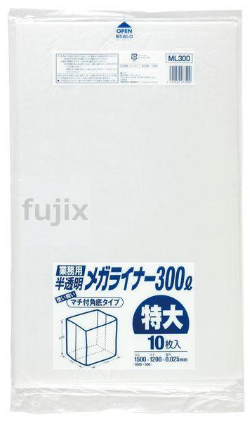 業務用メガライナー 300L マチ付角底 HDPE 半透明0.025mm 200枚/ケース JH1512 ジャパックス
